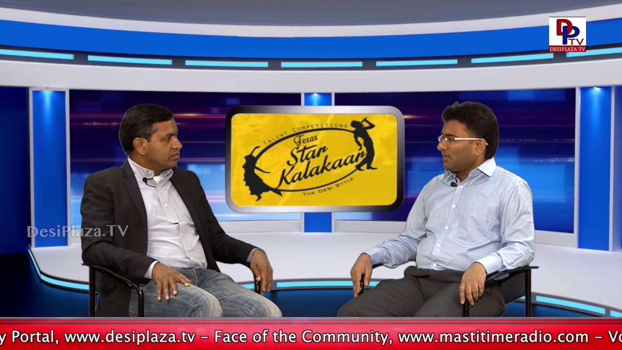Face to Face with TDF President Vishweshwar Kalvala || Desiplaza || TDF President
