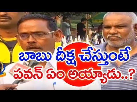 YS Jagan Mohan Reddy is a Jr.Modi | Vizag | People's Voice | Mahaa News
