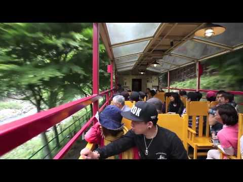 Sagano Romantic Railway, Kyoto