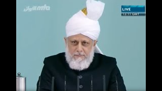 Urdu Friday Sermon 16 Dec 2011, Holy Quran - The source of guidance and salvation