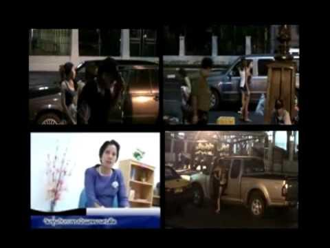 การขายบริการทางเพศของนักศึกษาไทย1/2