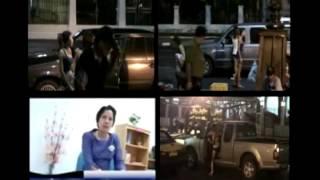 Repeat youtube video การขายบริการทางเพศของนักศึกษาไทย1/2