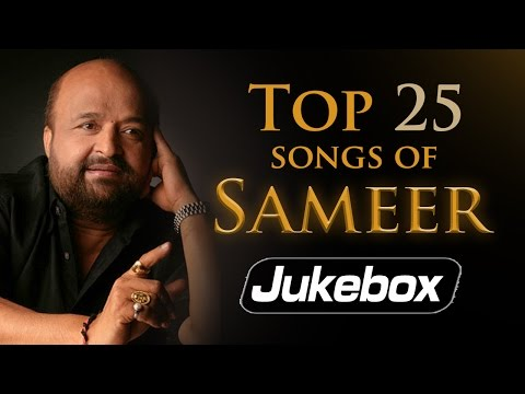 Hits of Sameer  | Top Lyricist of 1990's | Bollywood Superhit Songs of 90's
