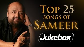 hits of sameer   top lyricist of 1990 s   bollywood superhit songs of 90 s