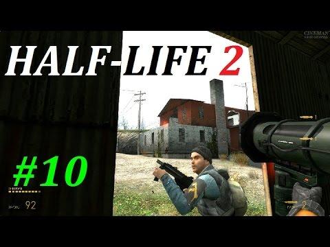 HALF-LIFE 2 Прохождение #10 ШОССЕ 17 или ФРИМЕН ЗА РУЛЁМ