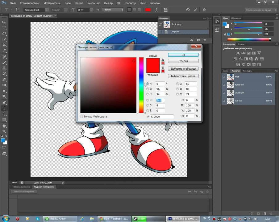 как создать анимированную картинку - фото 10