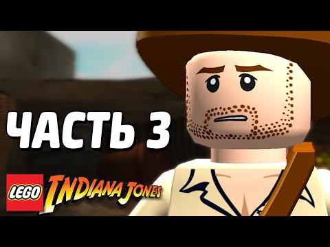 Прохождение LEGO Indiana Jones: The Original Adventures №1