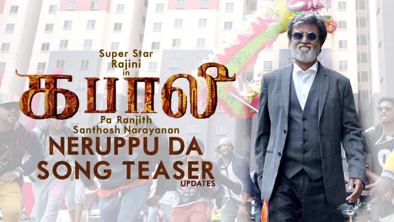 Kabali Song Teaser   Rajinikanth, Radhika Apte, Pa Ranjith   Tamil Movies 2016   Kabali Updates