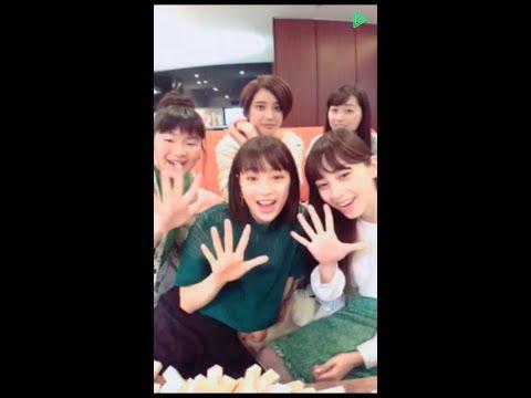 広瀬すず LINE LIVE VOL.16 ▶24:42