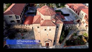 Μοναστήρια - Εκκλησίες - Ξωκκλήσια (Μέρος 4ο)