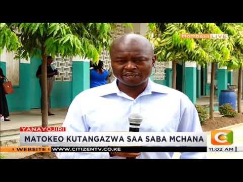 Matokeo ya KCPE 2018 Kutolewa