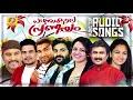 #Pazhayakala #Pranayam | Nonstop Mappilappattu Audio Jukebox | Kannur Shareef,Sindhu Premkumar