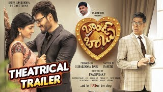 Telugutimes.net Brand Babu Official Trailer