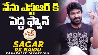 Actor Sagar RK Naidu Exclusive Interview | Mogali Rekulu | Shaadi Mubarak | Gs Entertainments