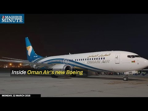 Inside Oman Air's new Boeing