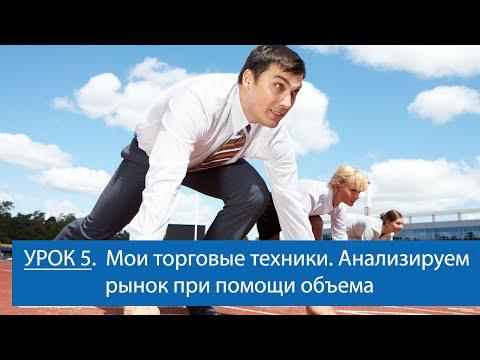 курсы трейдеров москва