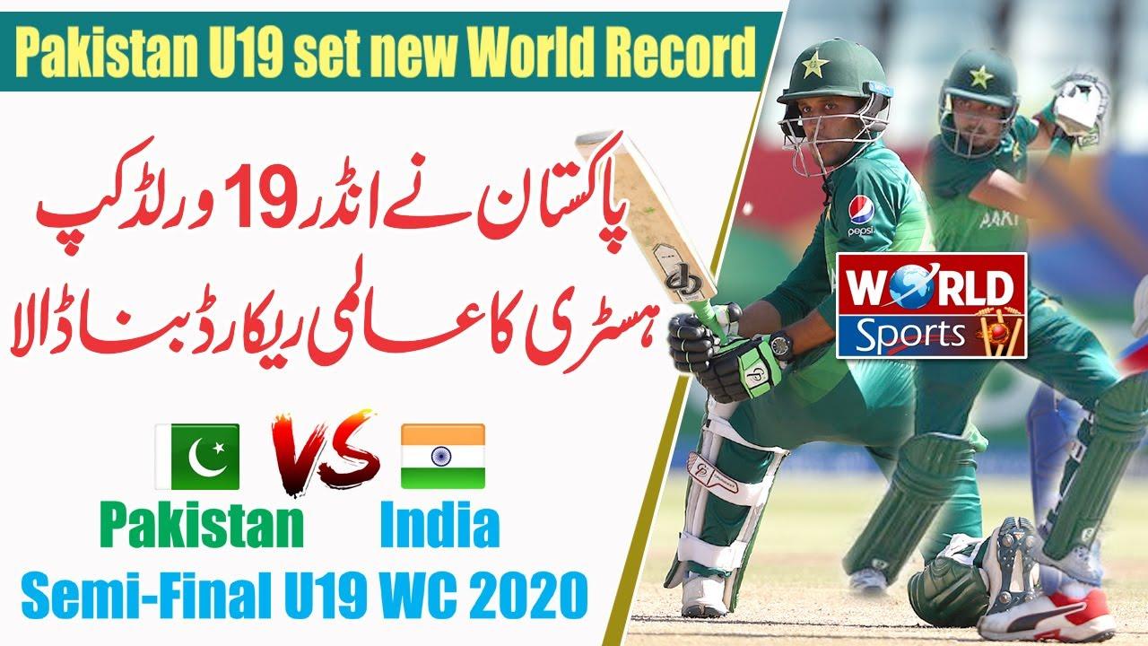 Pakistan U19 Set New World Record in U19 World Cup history   Pakistan U19 vs Afghanistan U19