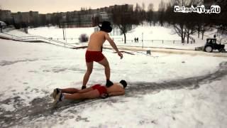 Шоу «Идиоты»  Зимние игры(, 2013-06-25T07:58:03.000Z)
