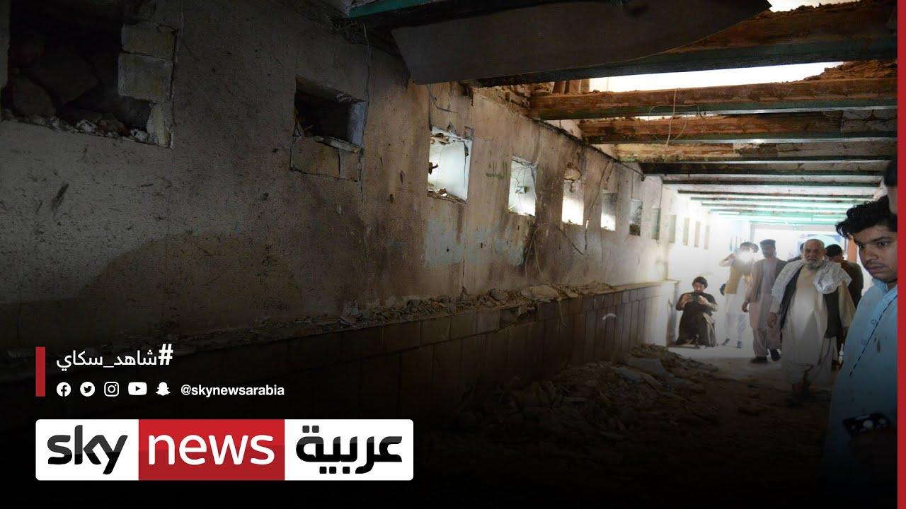 أفغانستان.. داعش يعلن مسؤوليته عن الهجوم الذي استهدف مسجدا بقندهار  - نشر قبل 1 ساعة