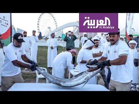 صباح العربية | سمكة كنعد بـ 200 ألف درهم  - نشر قبل 3 ساعة