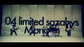 04 Limited Sazabys 『monolith』(Official Music Video) thumbnail