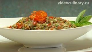 Салат из баклажанов Балади - Рецепт Бабушки Эммы