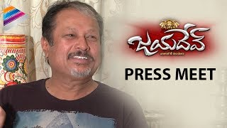 Jayanth C Paranjee about Prabhas and Ganta Ravi | Jayadev Latest Telugu Movie Press Meet | Malvika