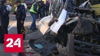 Страшная авария под Тверью: в каком состоянии водитель маршрутки вышел в рейс - Россия 24