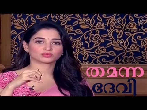 Chat With Tamannaah | 14th October 2016 | Full Episode