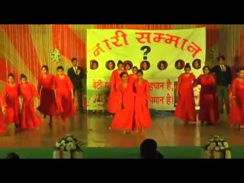 Save Girl - Beti Ki Pukar (Prayas SGHPS)