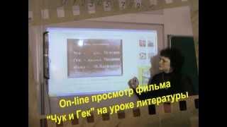 фильм-презентация.mp4