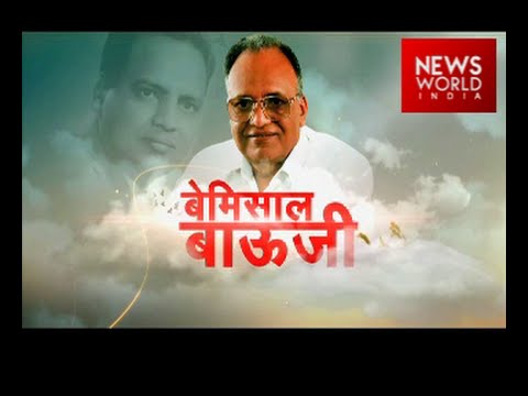 Watch: The Unbelievable Story Of Shri O P Jindal