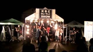 2015年夏に開催したKBCみゅーぢっくSHOW in 夏祭りの模様です。 「角田...