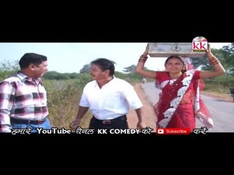 Bai Mor Bam Fataka (Scene -3) | Ramu Yadav ,Duje Nishad | CG COMEDY | Chhattisgarhi Natak | Hd Video