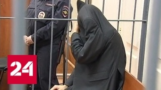 ФСБ установила личность заказчика теракта в петербургском метро