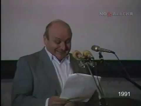 Михаил Жванецкий, 1991. О перестройке, о переменах.