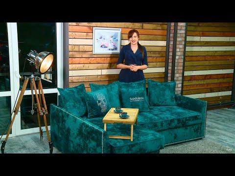 Обзор дивана Элегант, производства Савлуков-Мебель (г. Витебск, Беларусь)