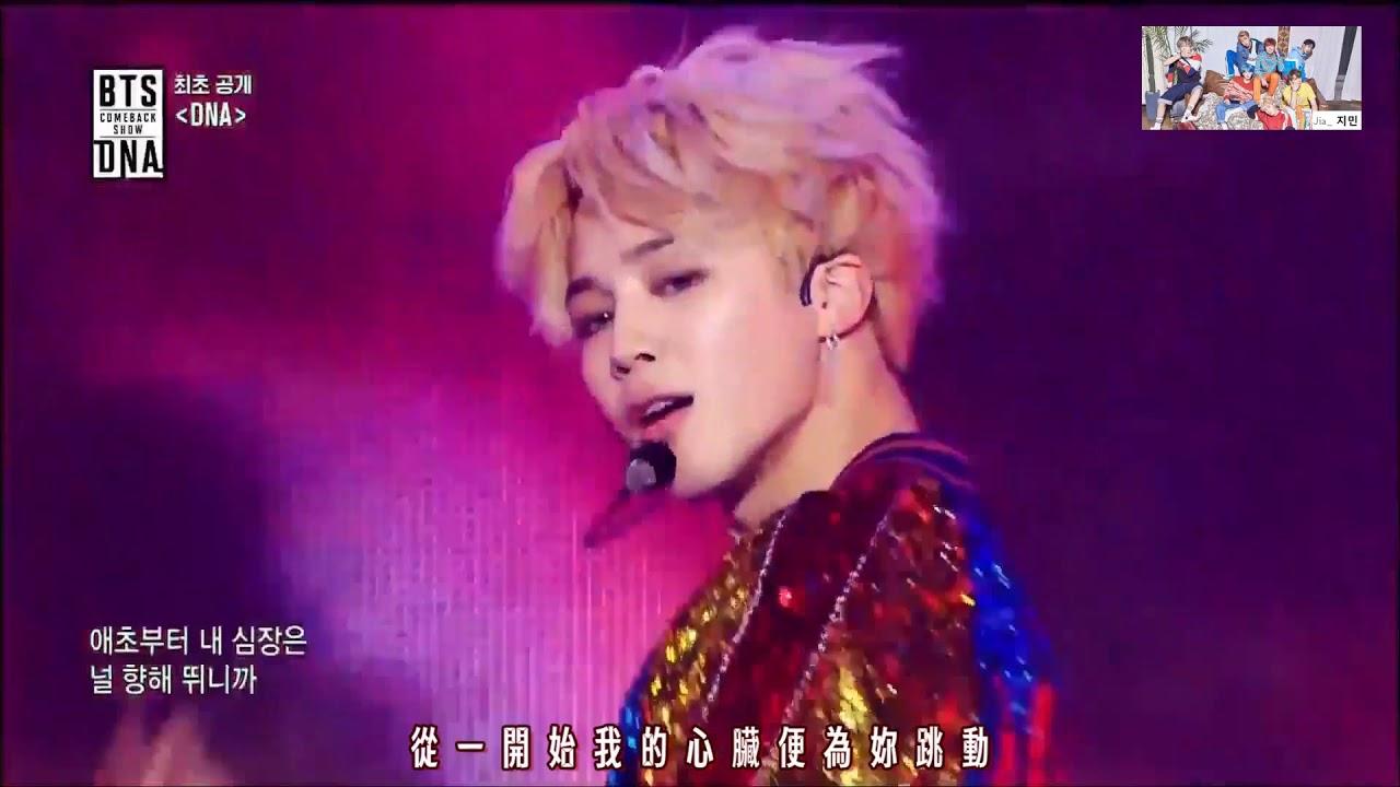 【中字】170921 防彈少年團(BTS) - DNA live@BTS Comeback Show