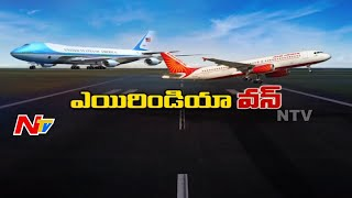PM Narendra Modi to get new Air India One Aircraft | Special Focus | NTV