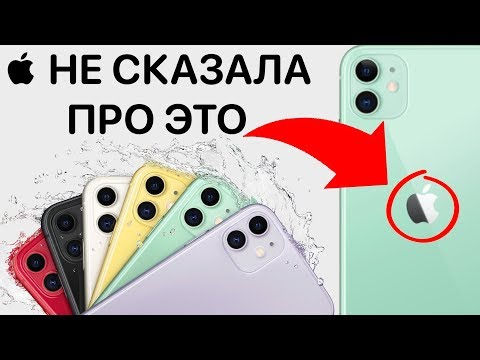 Apple IPhone 11 УМЕЕТ ЭТО ! ОБЗОР, характеристики, чем отличается от IPhone 11 Pro и XR