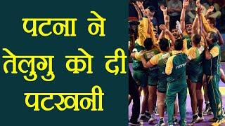 Pro Kabaddi League: Patna Pirates Beats Telugu Titans; Highlights । वनइंडिया हिंदी
