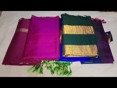 my-mother-latest-uppada-sarees-collection-with-price|మా-అమ్మ-ఉప్పాడ-పట్టు-చీరలు-part-1