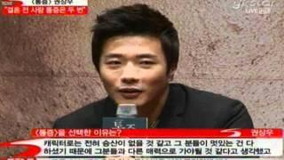 [movie] 'Pain', kwon sang woo, ryeo won ('통증' 권상우, 결혼 전 사랑의 통증은 두 번)