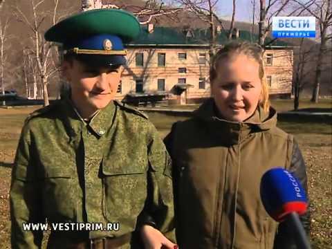 Как живется женам пограничников на заставе Валентина Котельникова?