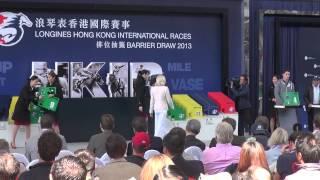 Eindrücke der Barrier Draw (Startbox-Auslosung) in Hong Kong