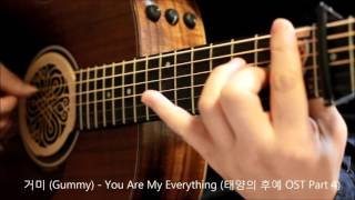 거미 (Gummy) - You Are My Everything (태양의 후예 OST Part 4)기타