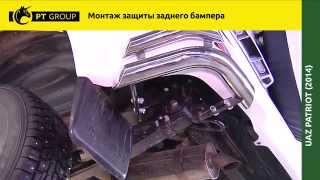 видео Передний силовой бампер на Уаз Хантер, изготовление, установка и эксплуатация