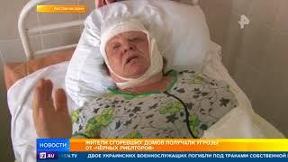 По всей России объявлен сбор денег для погорельцев в Ростове-на-Дону