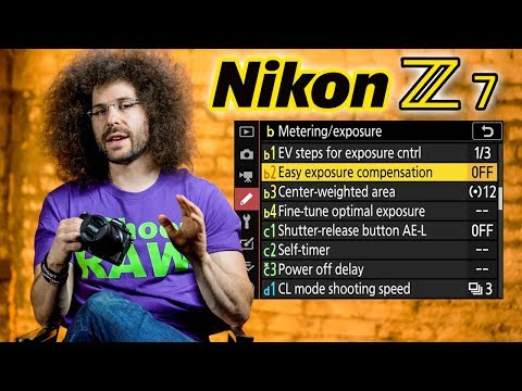Nikon Z7 User's Guide | How to Set Up Your New Nikon Mirrorless Camera