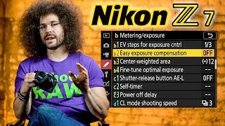 nikon-z7-user-s-guide-how-to-set-up-your-new-nikon-mirrorless-camera